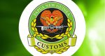 PNG Customs Service